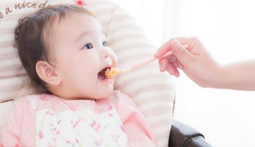突然子どもが離乳食を食べなくなったと悩むパパとママに伝えたいたった1つのこと