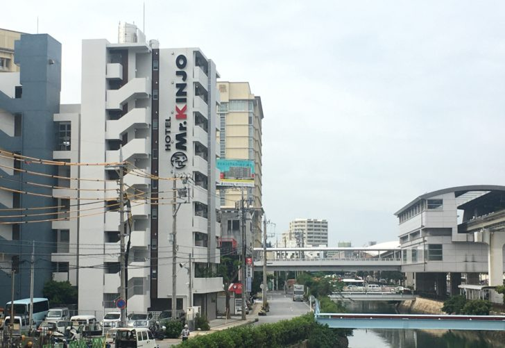 Mr.KINJO in旭橋駅前