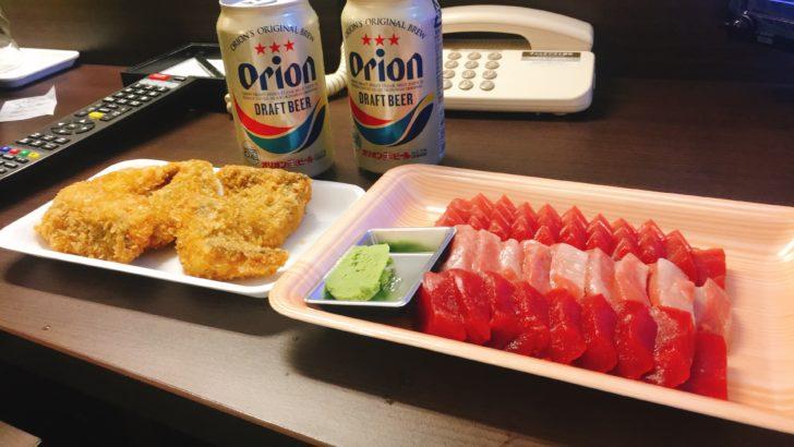 沖縄のマグロとオリオンビール
